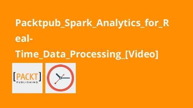 آموزش تحلیل و پردازش داده در زمان واقعی با Apache Spark